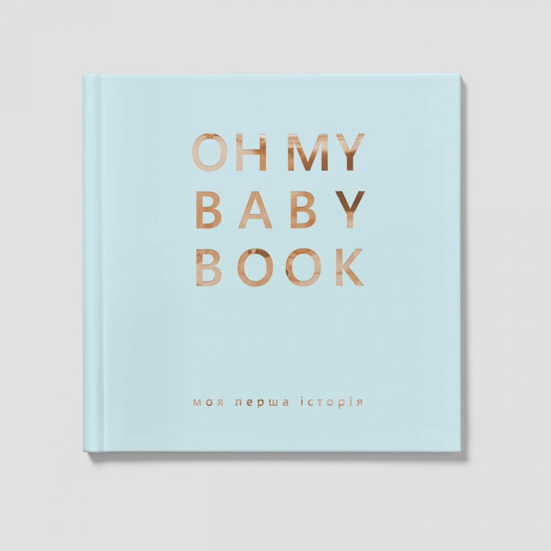 Oh My Baby Book для мальчика (укр)