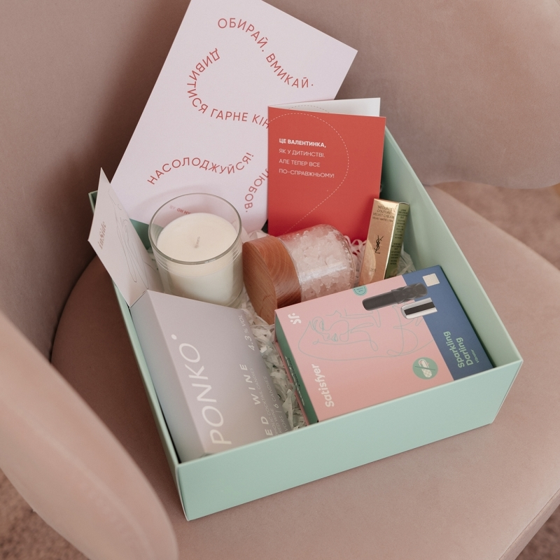 SELF LOVE BOX Adults only